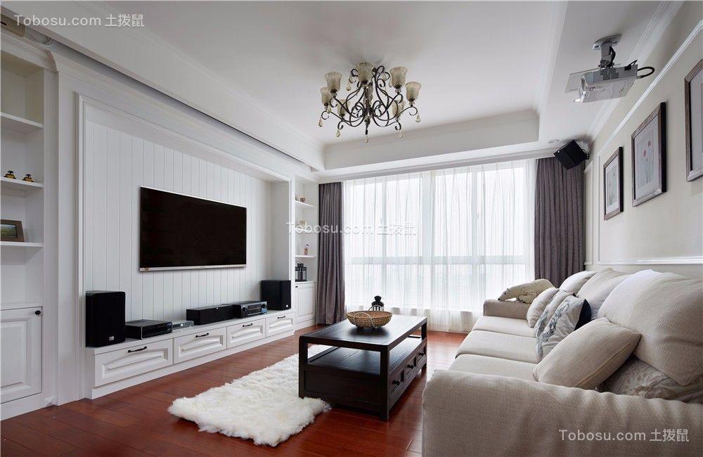 路劲城市主场132平现代简约风格三居室装修效果图