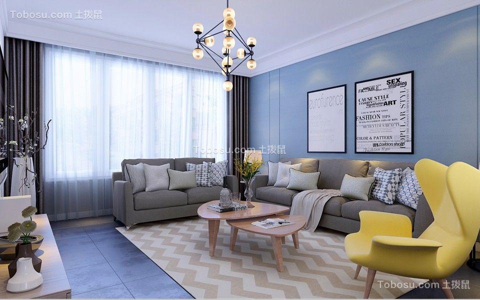 客厅沙发北欧装修效果图