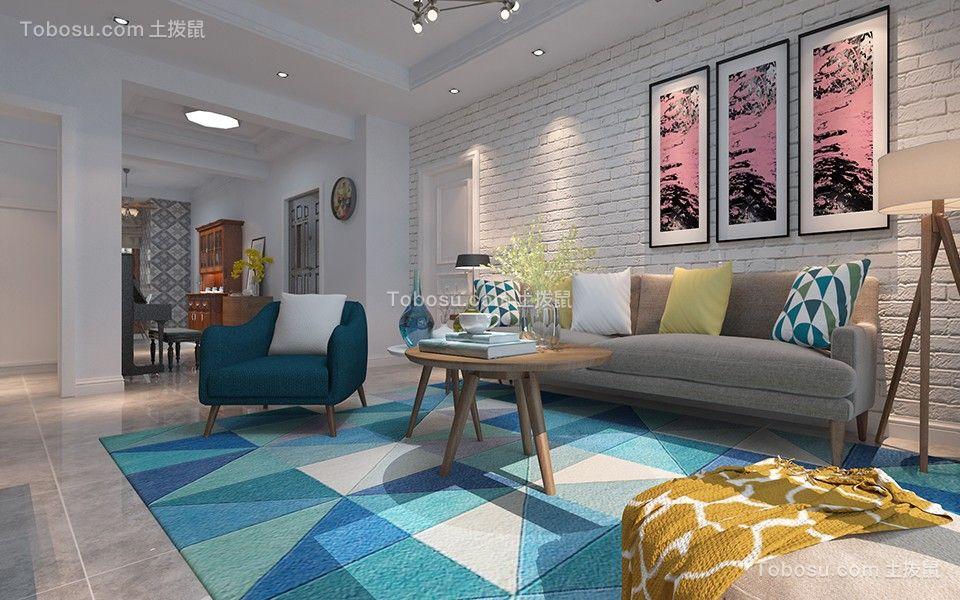 北欧风格130平米两室两厅新房装修效果图