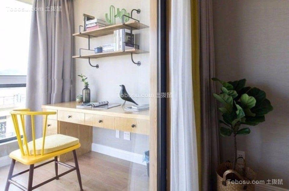 书房米色书桌现代简约风格装修图片