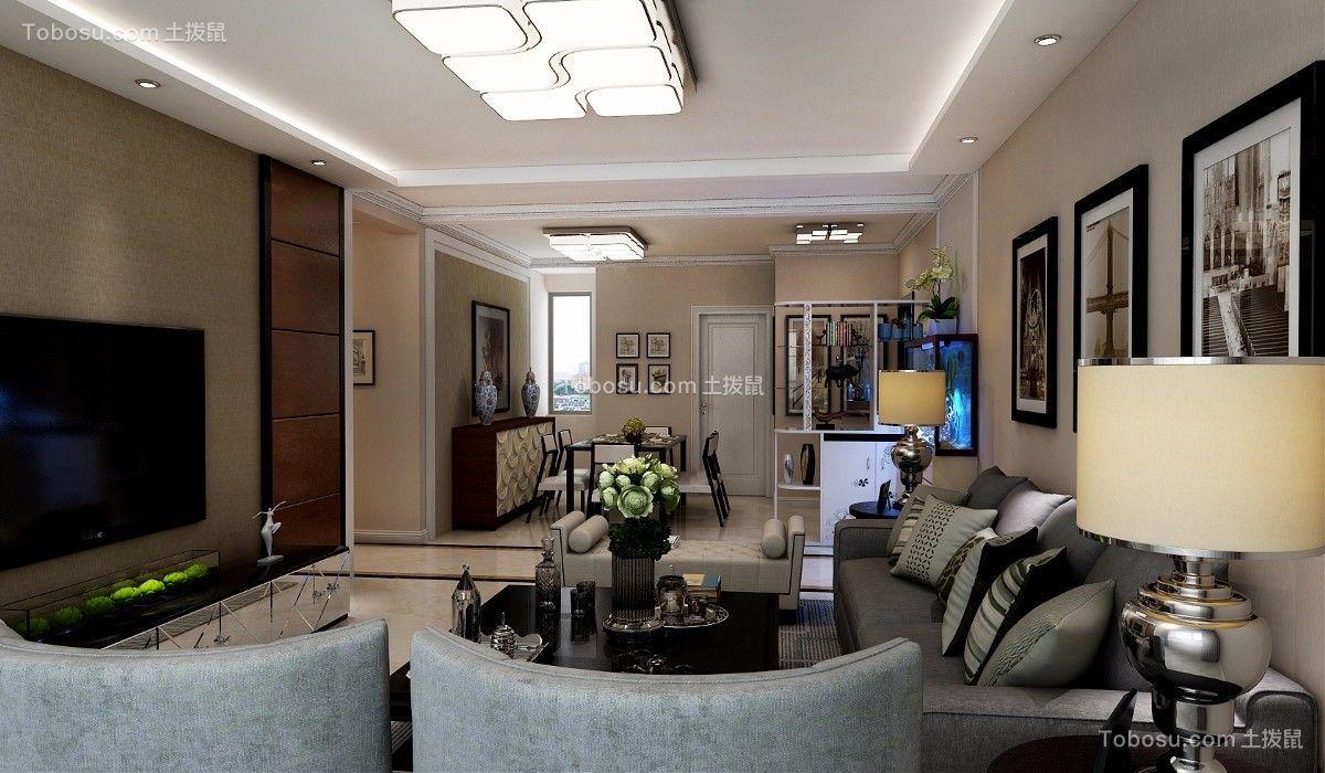 中海九玺120平方三居室现代风格装修效果图