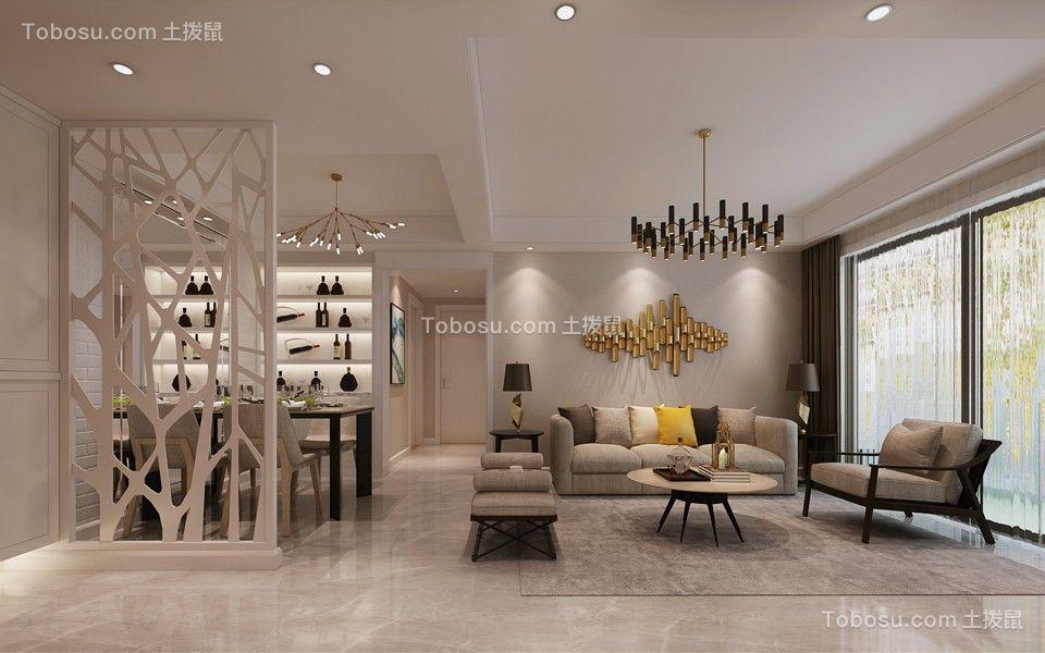 金域蓝湾120平方现代简约风格三居室装修效果图