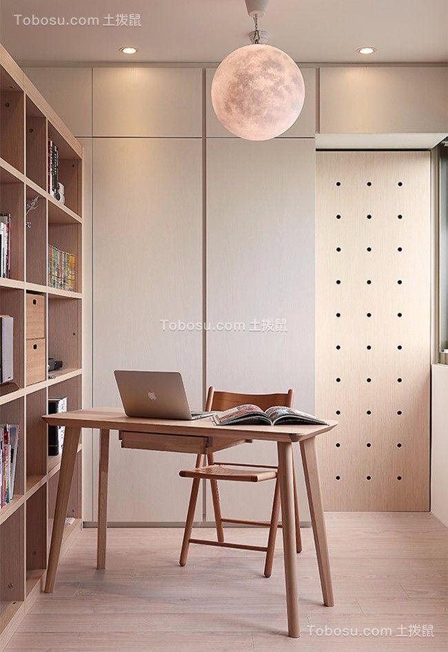 书房米色书桌北欧风格装饰效果图