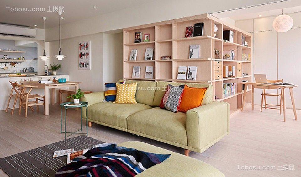 绿都万和城115平北欧风格三居室装修效果图