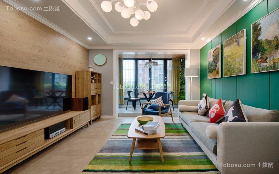 客厅黄色茶几简约风格装饰效果图