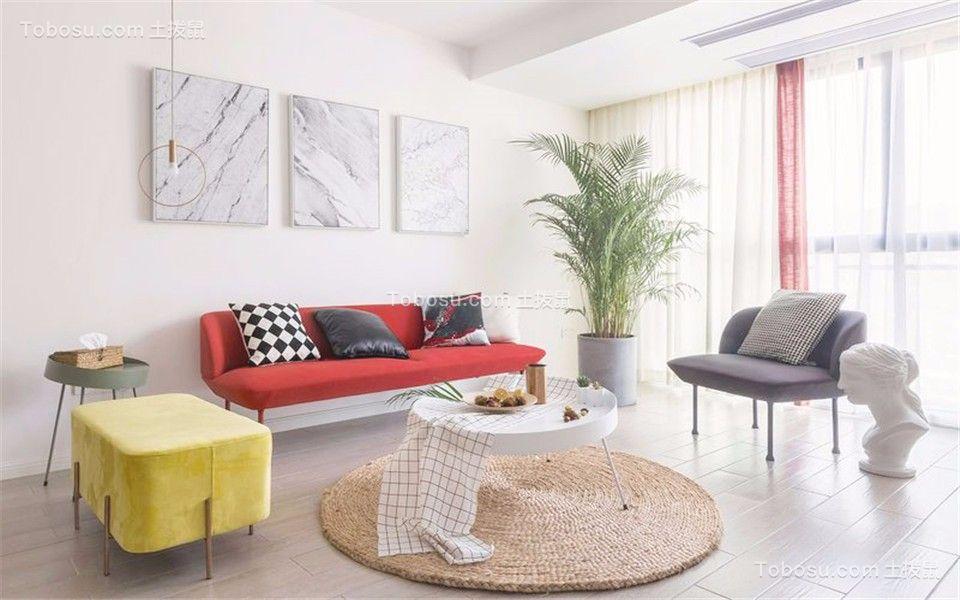 南北秀村小区70平现代风格两室两厅一卫装修效果图