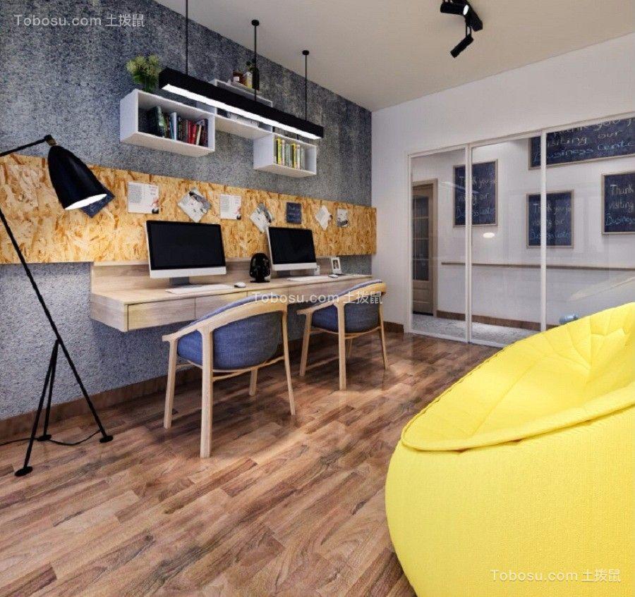 书房彩色书桌现代简约风格装修设计图片