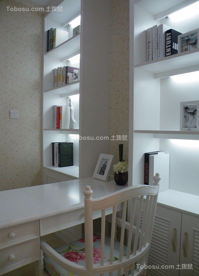 书房白色书桌田园风格装饰效果图