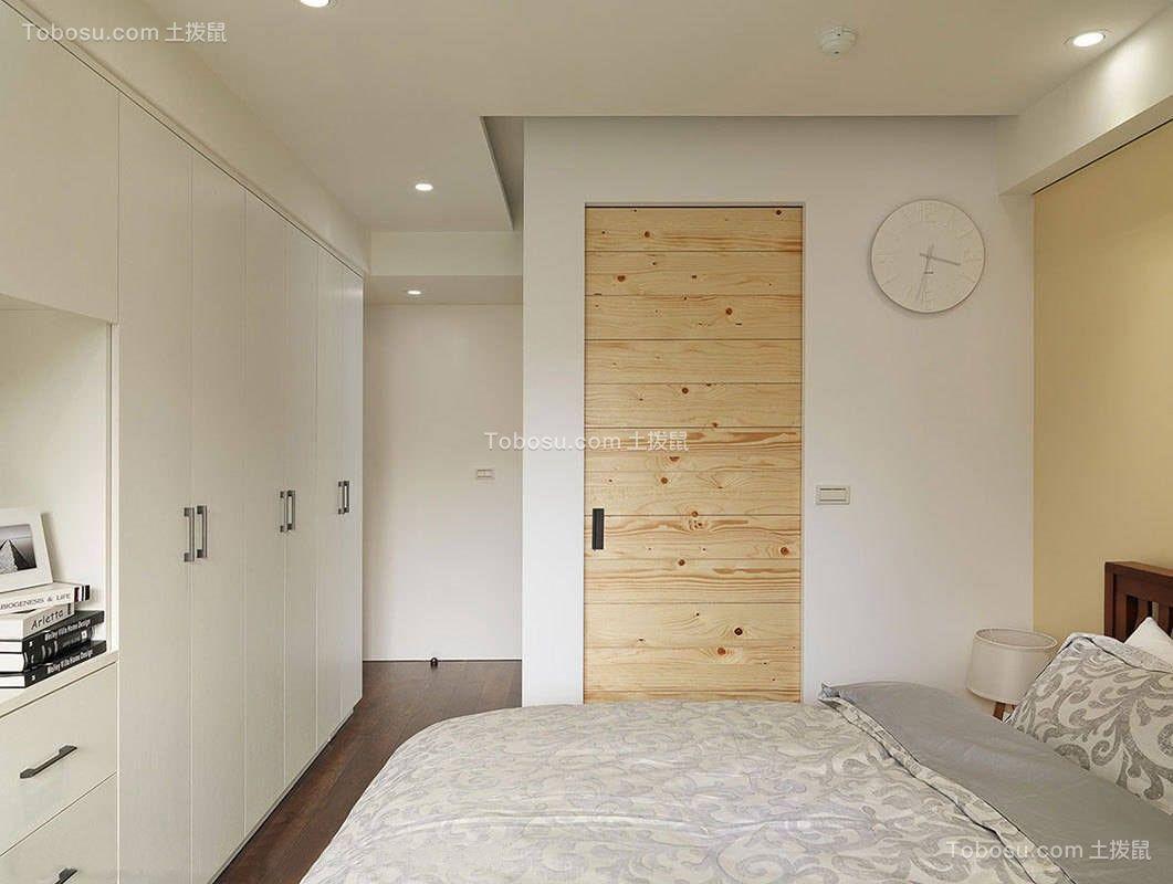 卧室彩色床现代简约风格装饰设计图片