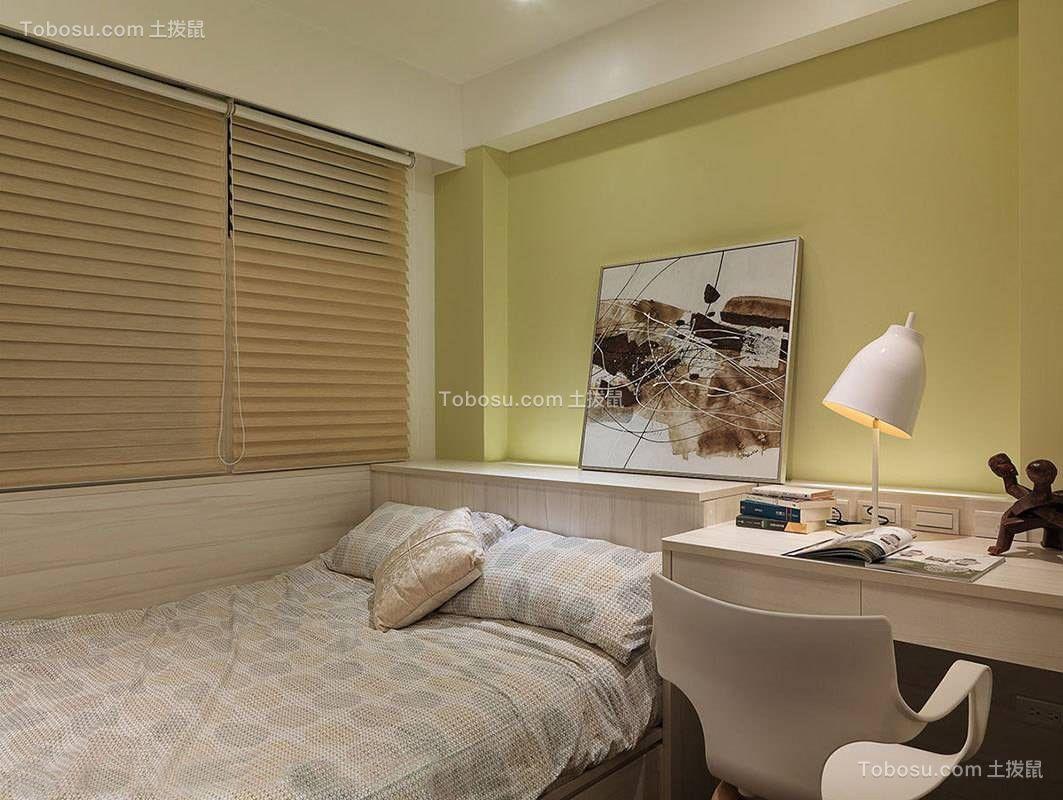 卧室彩色床现代简约风格装潢设计图片