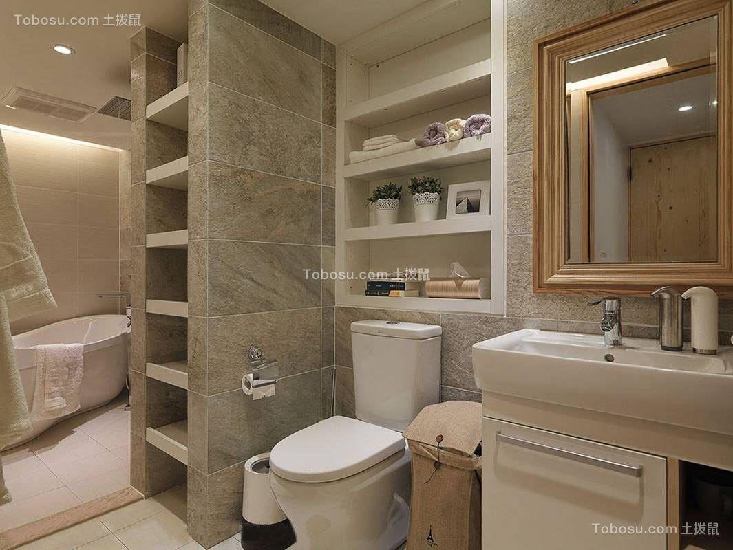 卫生间彩色洗漱台现代简约风格效果图