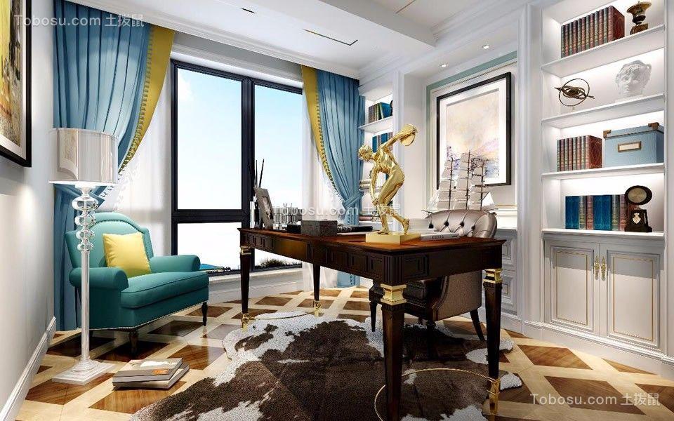 书房蓝色书桌现代简约风格装修效果图
