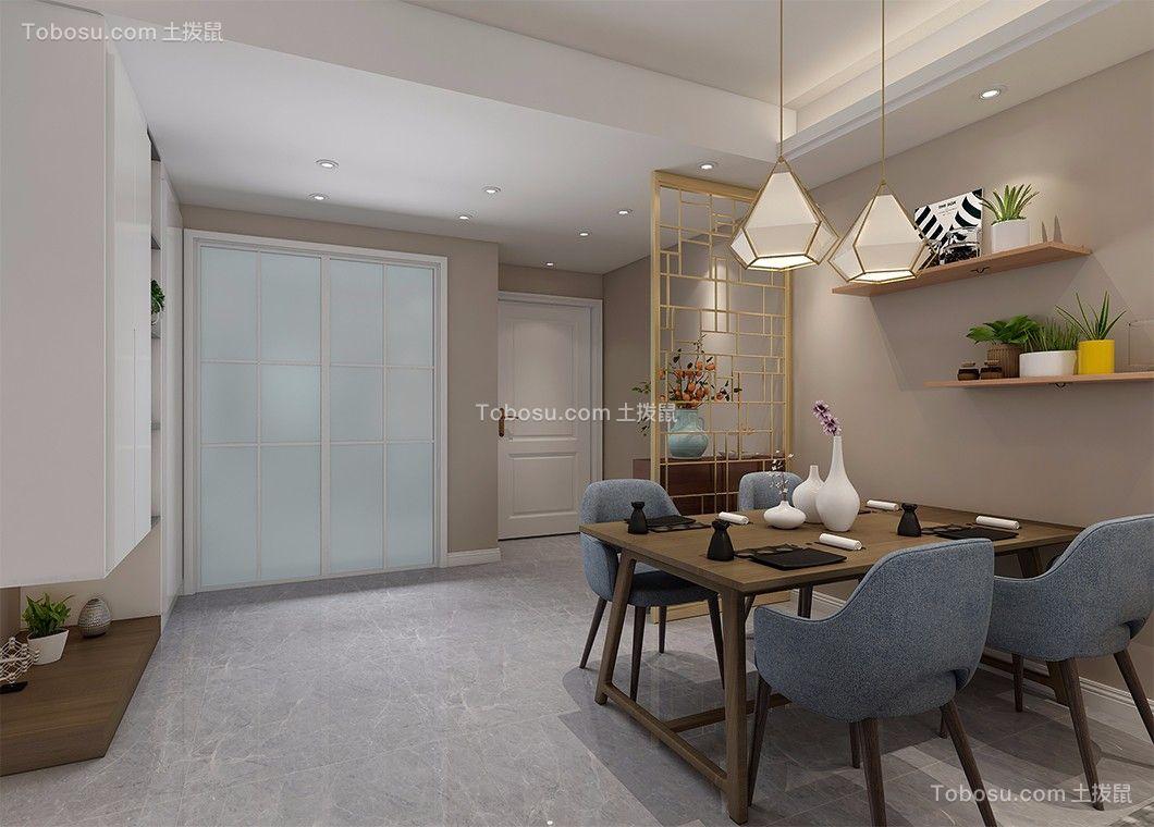 餐厅 餐桌_北欧风格90平米两室两厅新房装修效果图