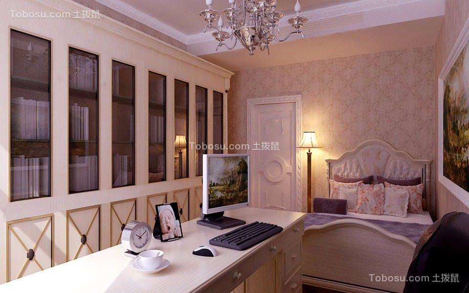 148平现代简约三居室装修效果图
