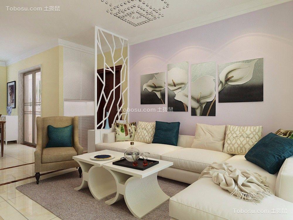 海亮艺术华府117平三居室现代简约装修效果图
