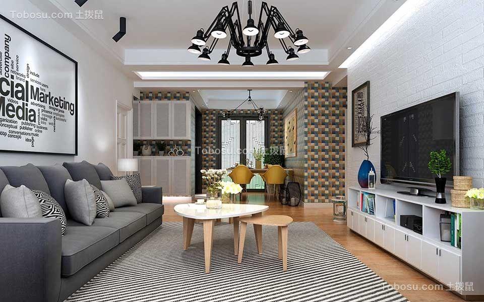 现代简约风格124平米三室两厅室内装修效果图