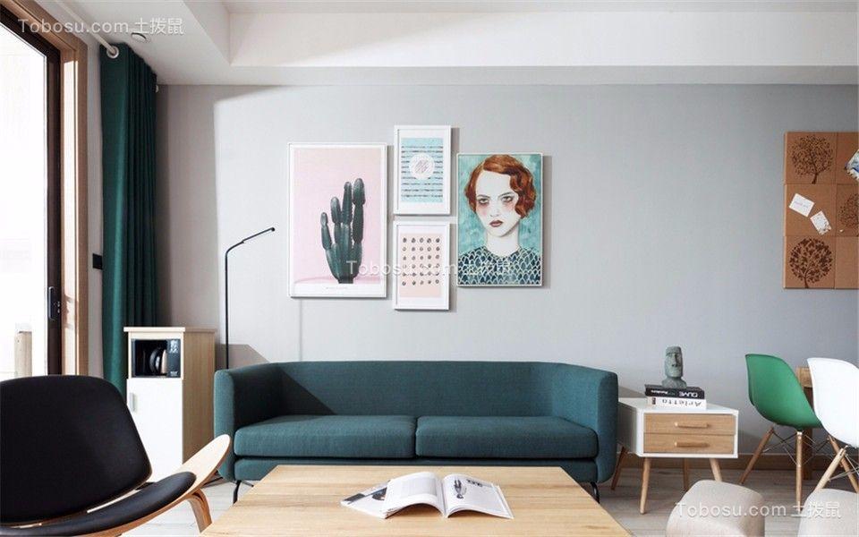 三金福邸100平北欧风格三室两厅一卫装修效果图
