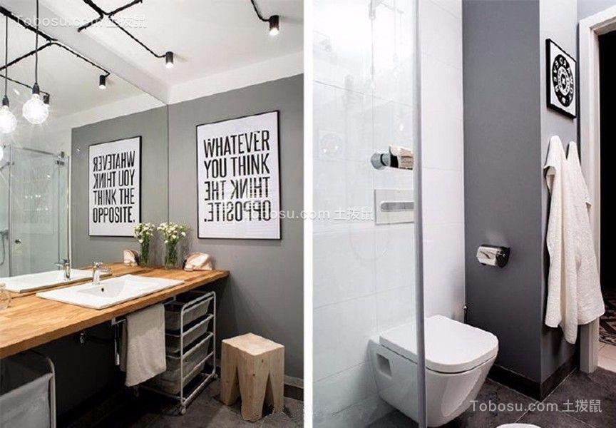 卫生间橙色洗漱台现代简约风格装修图片