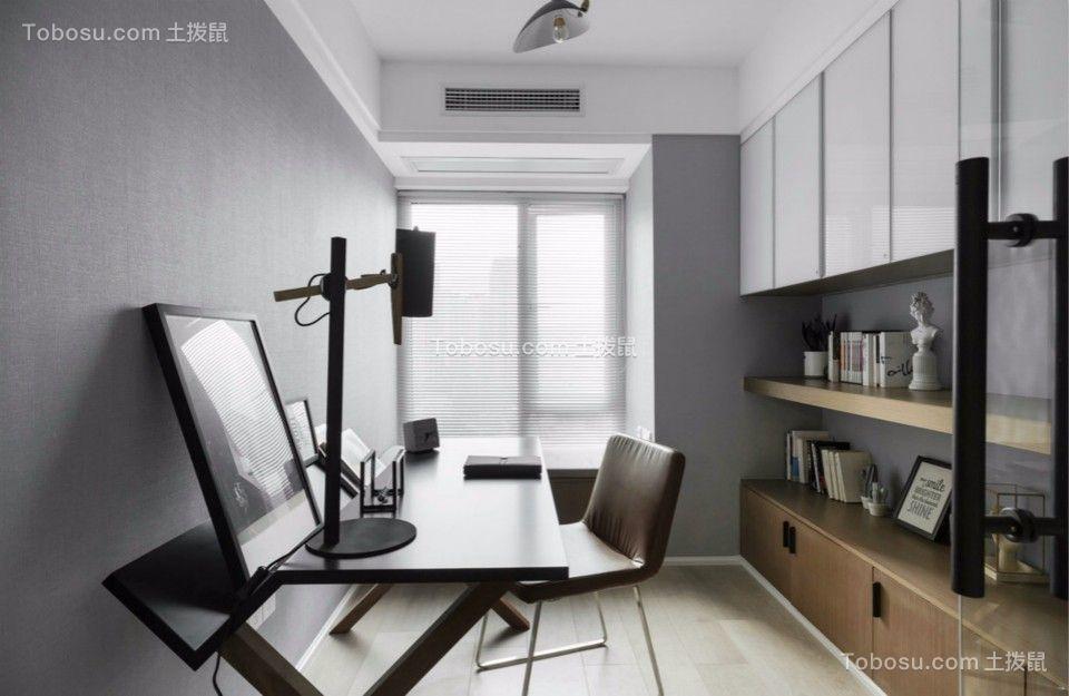 书房咖啡色书桌现代简约风格装饰效果图