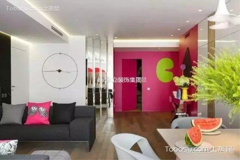 130平混搭风格二居室装修效果图