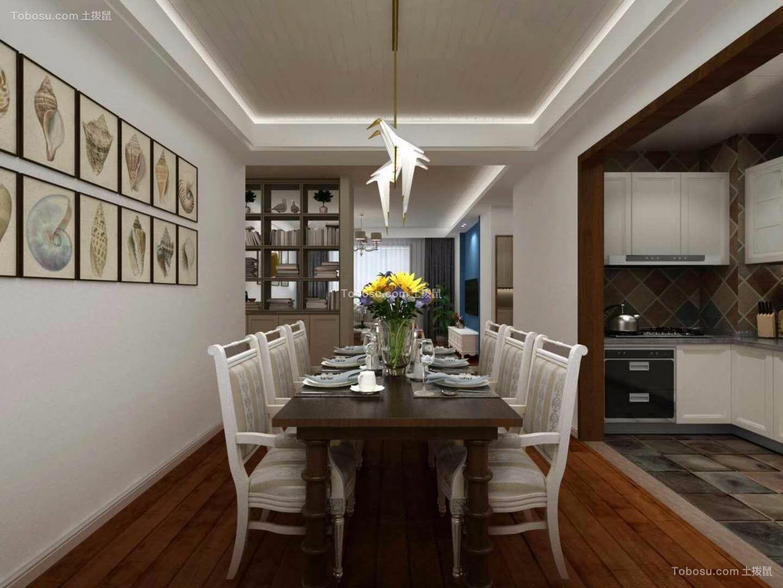 餐厅白色灯具混搭风格装修设计图片