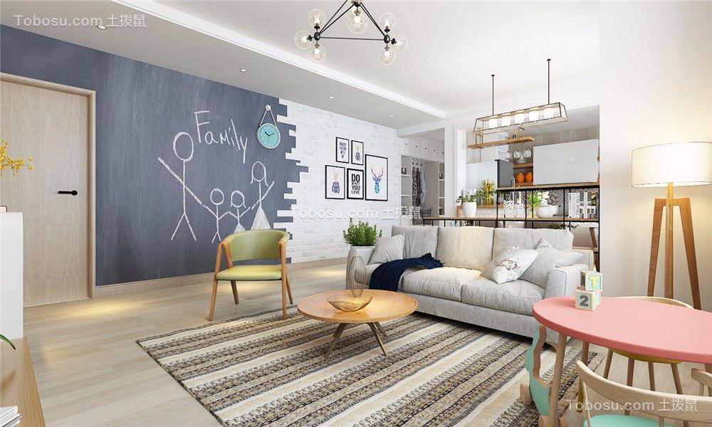 客厅 沙发_北欧风格120平米三室两厅新房装修效果图