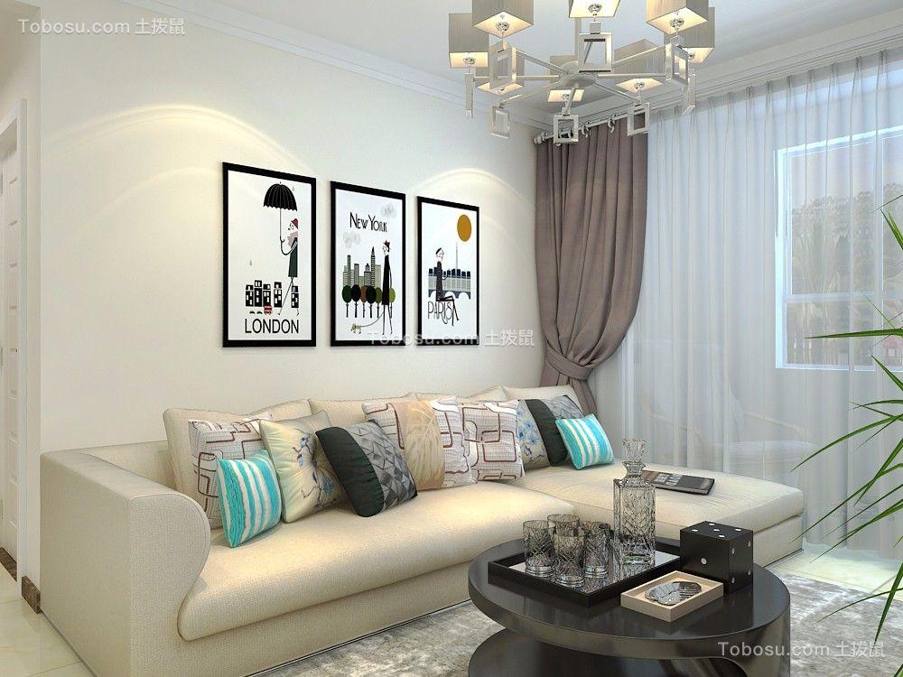 中海华山珑城110平三居室现代简约装修效果图