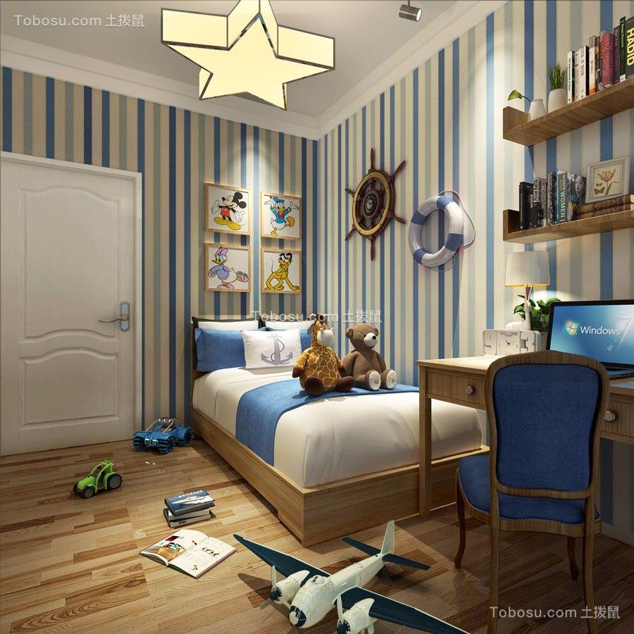 儿童房黄色地板砖混搭风格装潢设计图片