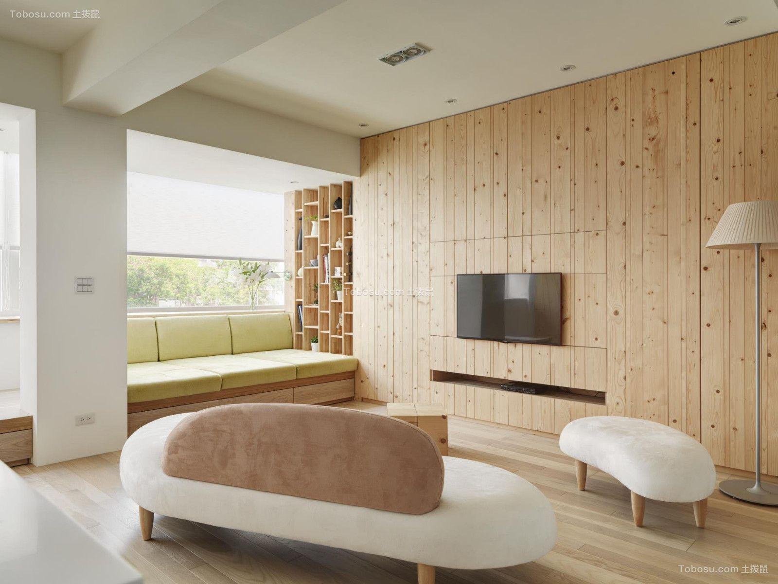 润扬双铁广场70平米一居室现代简约装修效果图
