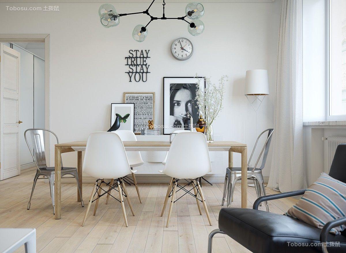 客厅白色灯具北欧风格效果图