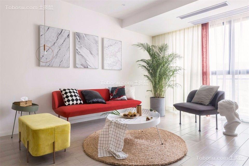 客厅米色地板砖北欧风格装潢效果图
