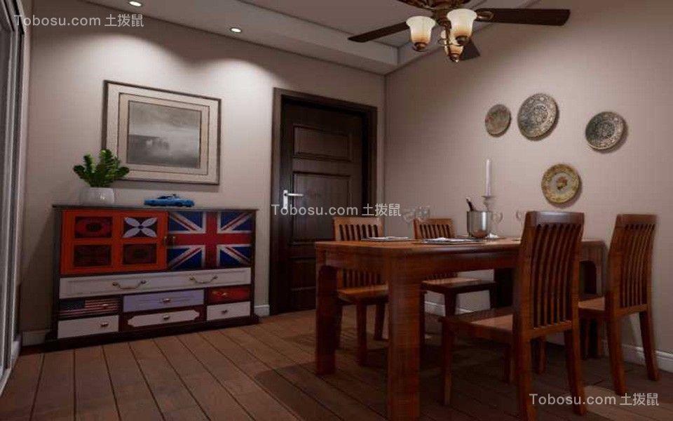 餐厅咖啡色地板砖美式风格效果图