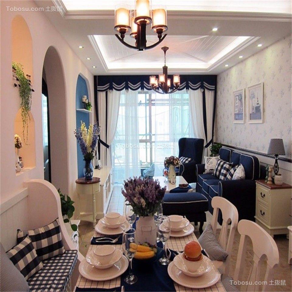 客厅黄色灯具地中海风格装修设计图片