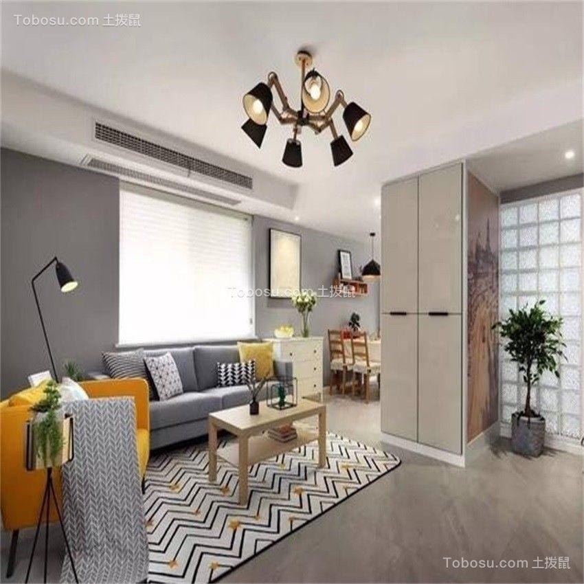 73平米北欧风格两居室装修效果图