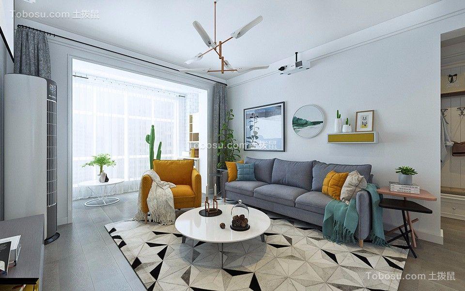 极简北欧风格115平三居室装修效果图