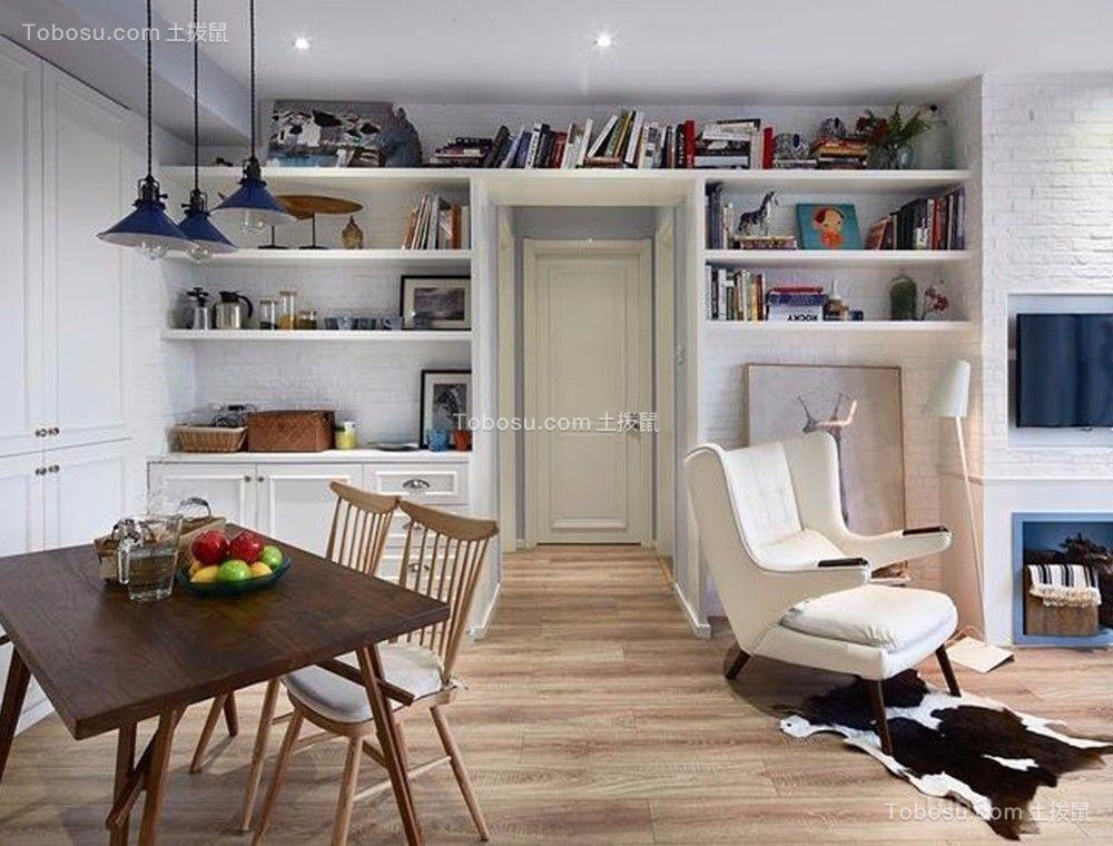 混搭风格60平米一室一厅新房装修效果图