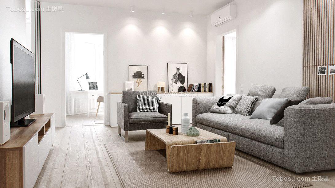 保利湖心岛120平米三居室现代风格装修效果图