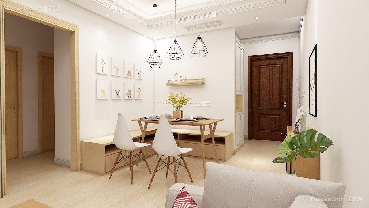 现代简约风格76平米两室两厅新房装修效果图