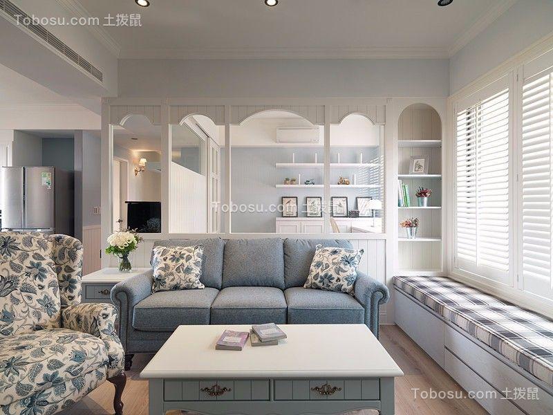 82平美式风格三居室装修效果图