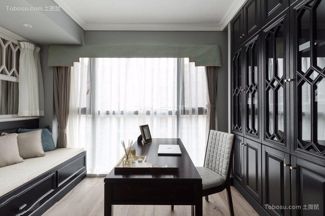 书房咖啡色书桌现代欧式风格装潢图片
