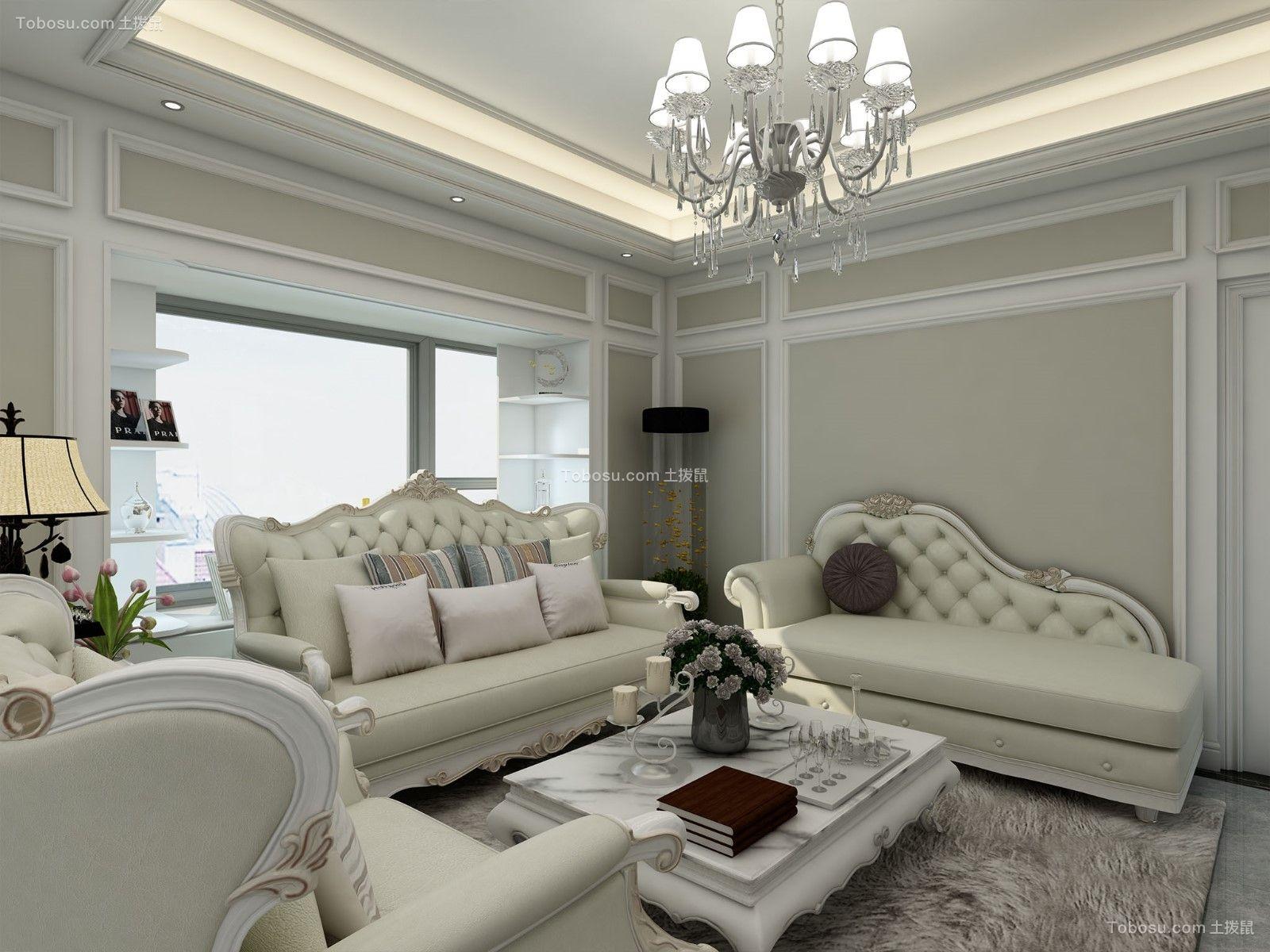 北欧风格73平米三室两厅新房装修效果图