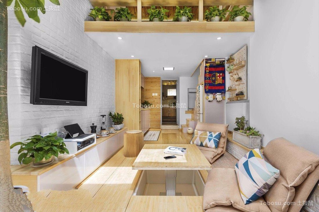 混搭风格85平米两室两厅新房装修效果图