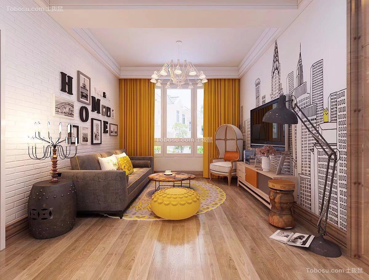 90平米现代简约两室一厅室内装修效果图