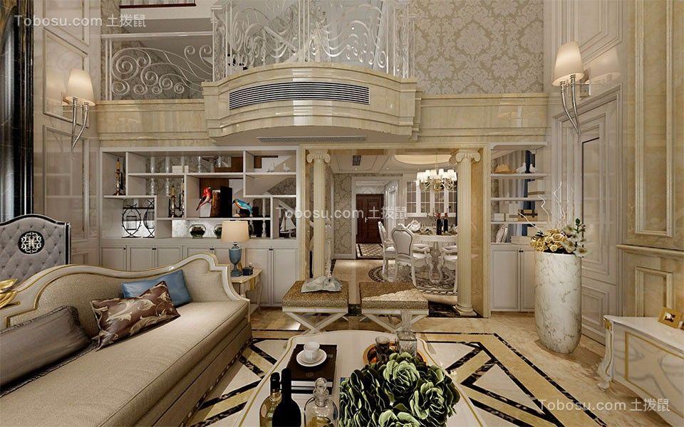 2020欧式客厅装修设计 2020欧式茶几效果图