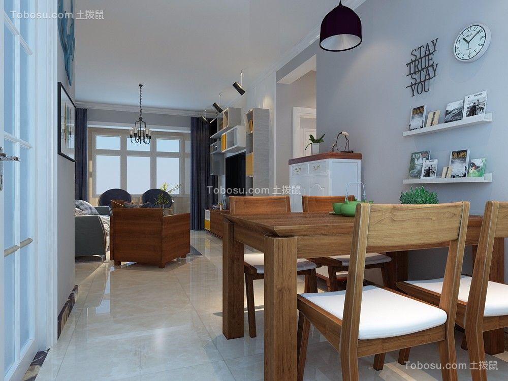 海亮艺术华府118平北欧风格三居室装修效果图