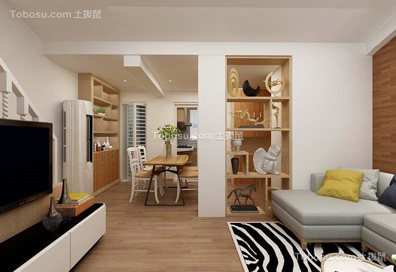 简约风格52平米小户型室内装修效果图