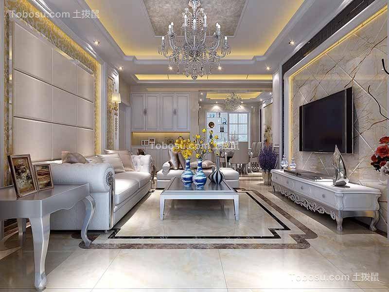 简欧风格141平米四房两厅新房装修效果图