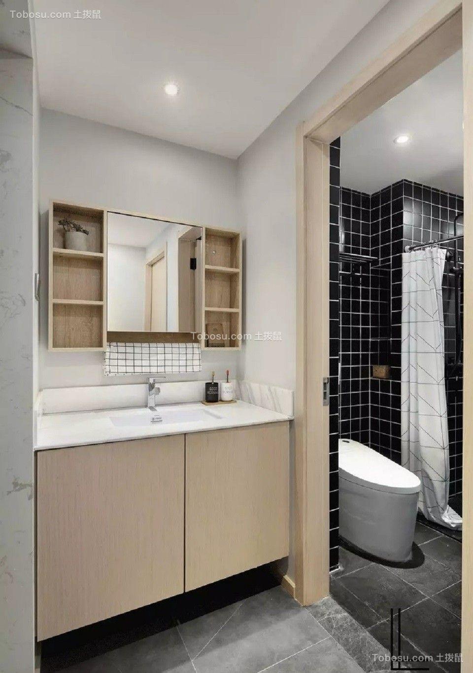 卫生间风格洗漱台北欧个性效果图设计图片qq米色名片英文图片