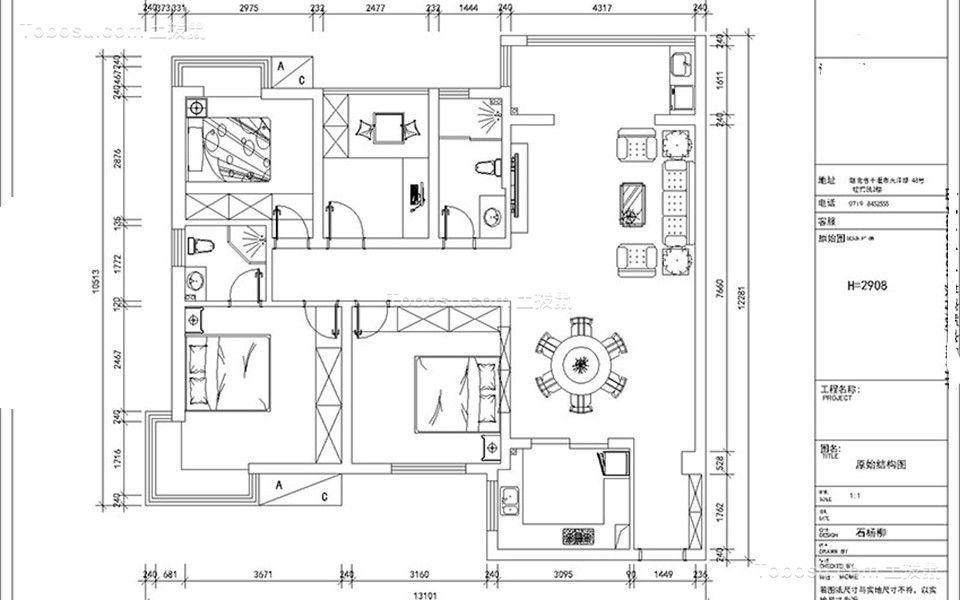 厨房黄色吊顶新中式风格效果图
