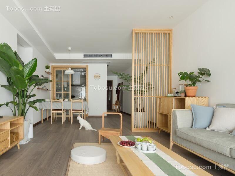 122平米日式风格三居室装修效果图